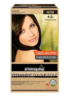 Aromaganic Permanent Hair Colour 4.0N Medium Brown