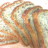 Thoroughbread Paleo Seed Loaf 600g
