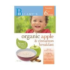 Bellamys Organic Apple Cinnamon Baby Breakfast 125g